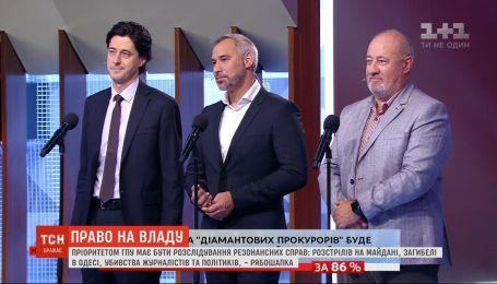 """В """"Право на владу"""" Руслан Рябошапка рассказал о приоритетных задачах на посту генпрокурора"""