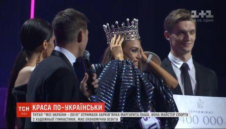 Самой красивой девушкой Украины 2019 года стала 24-летняя харьковчанка