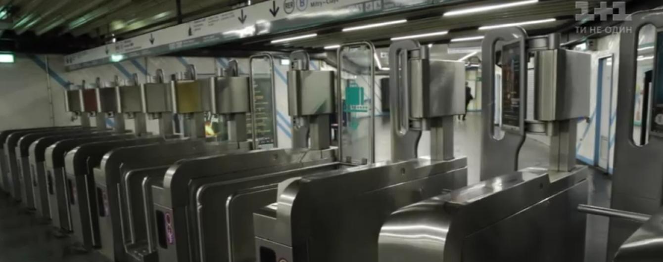 В Париже бастует общественный транспорт: самая масштабная акция за 12 лет