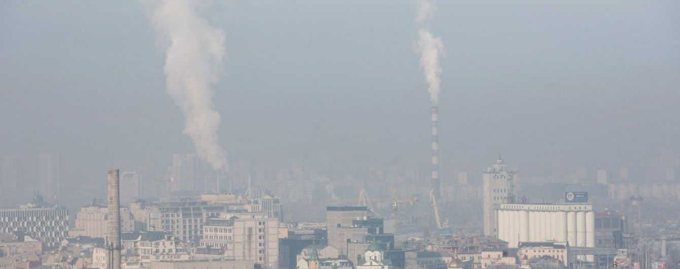 Задимлена столиця: чому Київ кілька днів потерпає від смогу та як це впливає на здоров'я містян