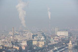 Задымленная столица: почему Киев несколько дней страдает от смога и как это влияет на здоровье горожан