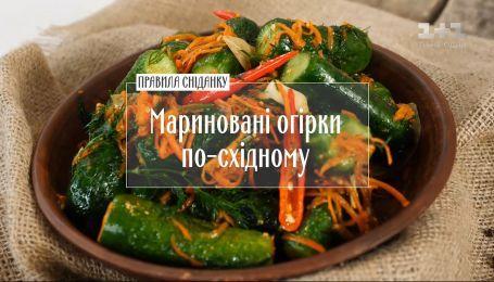 Маринованные огурцы по-восточному - рецепты Руслана Сеничкина