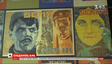 В Киеве открыли первый украинский музей кино - прямое включение