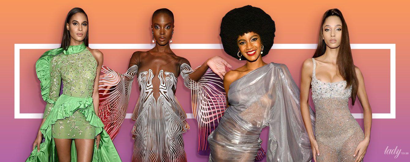 Откровеннее некуда: модели пришли на благотворительный бал Рианны в прозрачных платьях