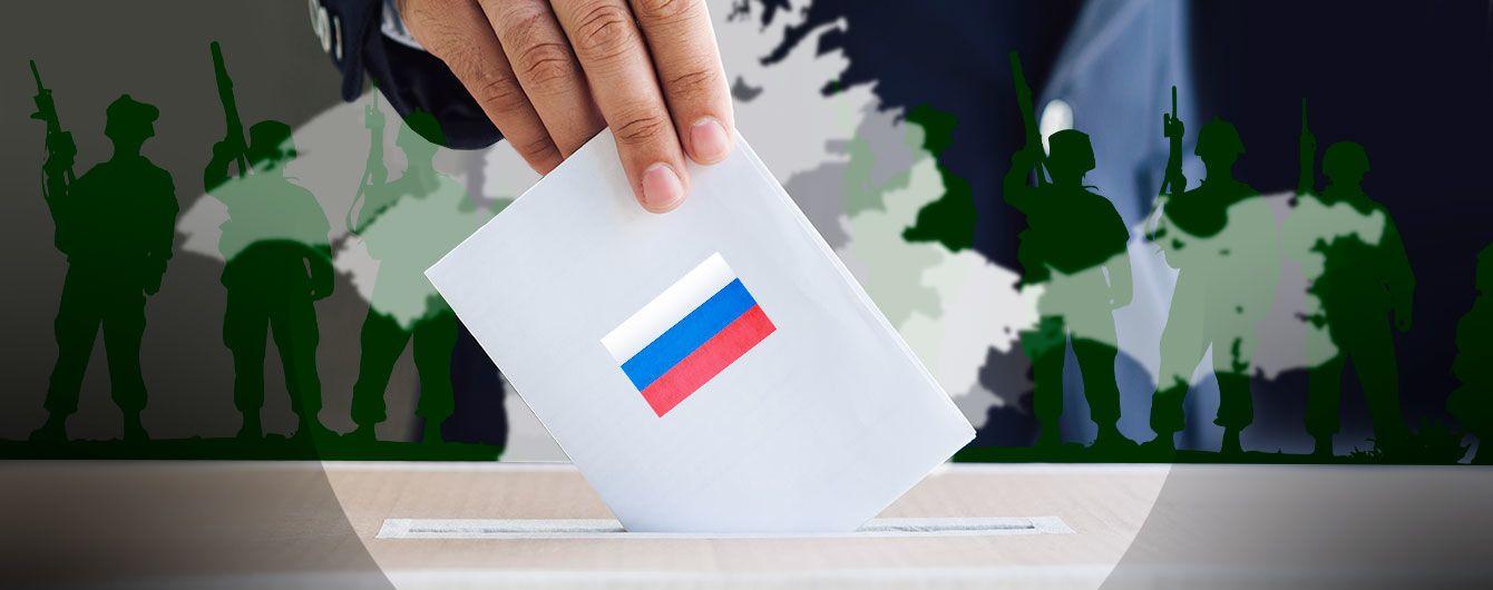 Выборы прошли, репрессии продолжаются