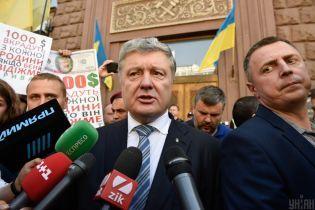 Заседание суда по делу Портнова против Порошенко перенесли