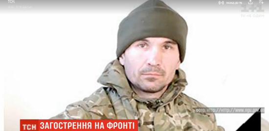 На Донбасі під час бойового завдання загинув військовий батальйону спецпризначення