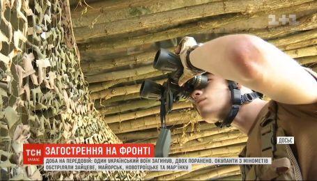 Боевики обстреляли на передовой позиции наших военных 23 раза