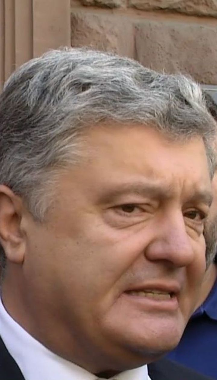 Слідчі ДБР провели обшуки в банку Петра Порошенка, поки той був втретє на допиті