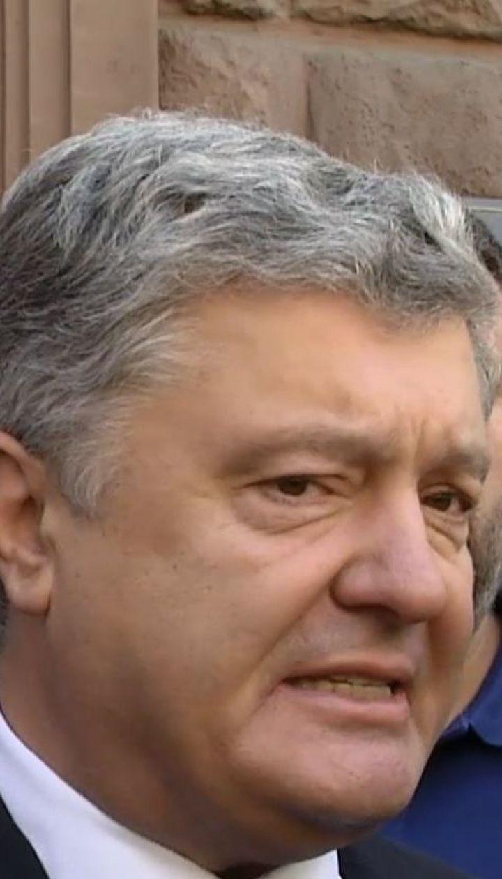 Следователи ГБР провели обыски в банке Петра Порошенко, пока тот был в третий раз на допросе