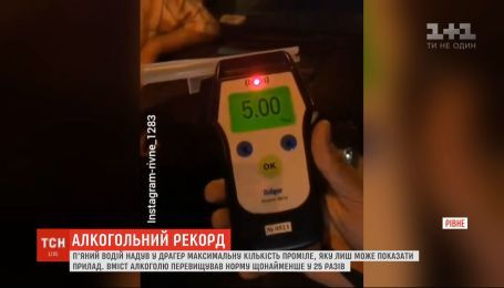 Водитель в Ровно был таким пьяным, что драгер показал смертельную максимальную дозу