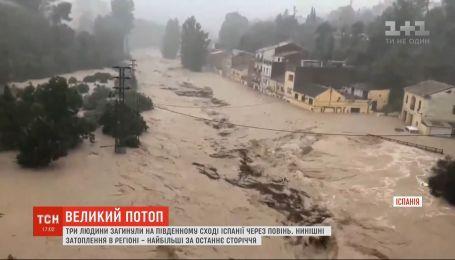 Наймасштабніша за сто років повінь сталась в Іспанії
