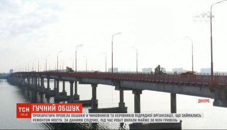 Слідчі провели обшуки у чиновників та організації, яка причетна до ремонту мосту в Дніпрі