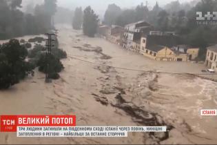 Курортные регионы Испании затопило из-за рекордных осадков