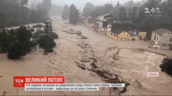 На південному сході Іспанії йдуть найсильніші за сто років дощі: є загиблі
