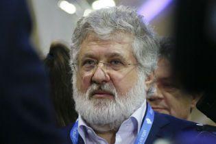 Коломойський написав заяву до Офісу генпрокурора з вимогою відкрити справу проти Порошенка і Гонтаревої