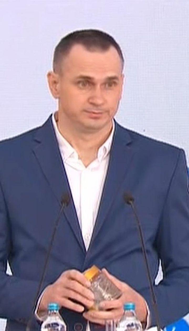 Сенцов закликав Зеленського повернути усіх полонених із російських в'язниць