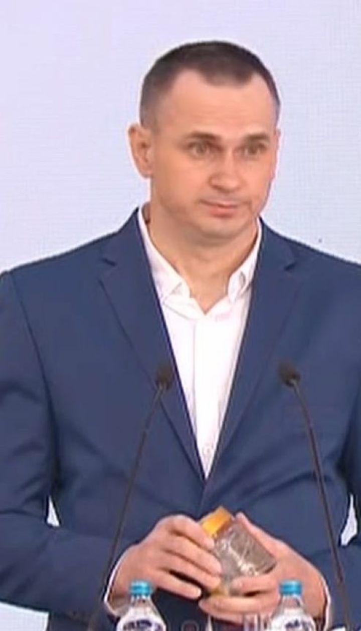 Сенцов призвал Зеленского вернуть всех пленных из российских тюрем