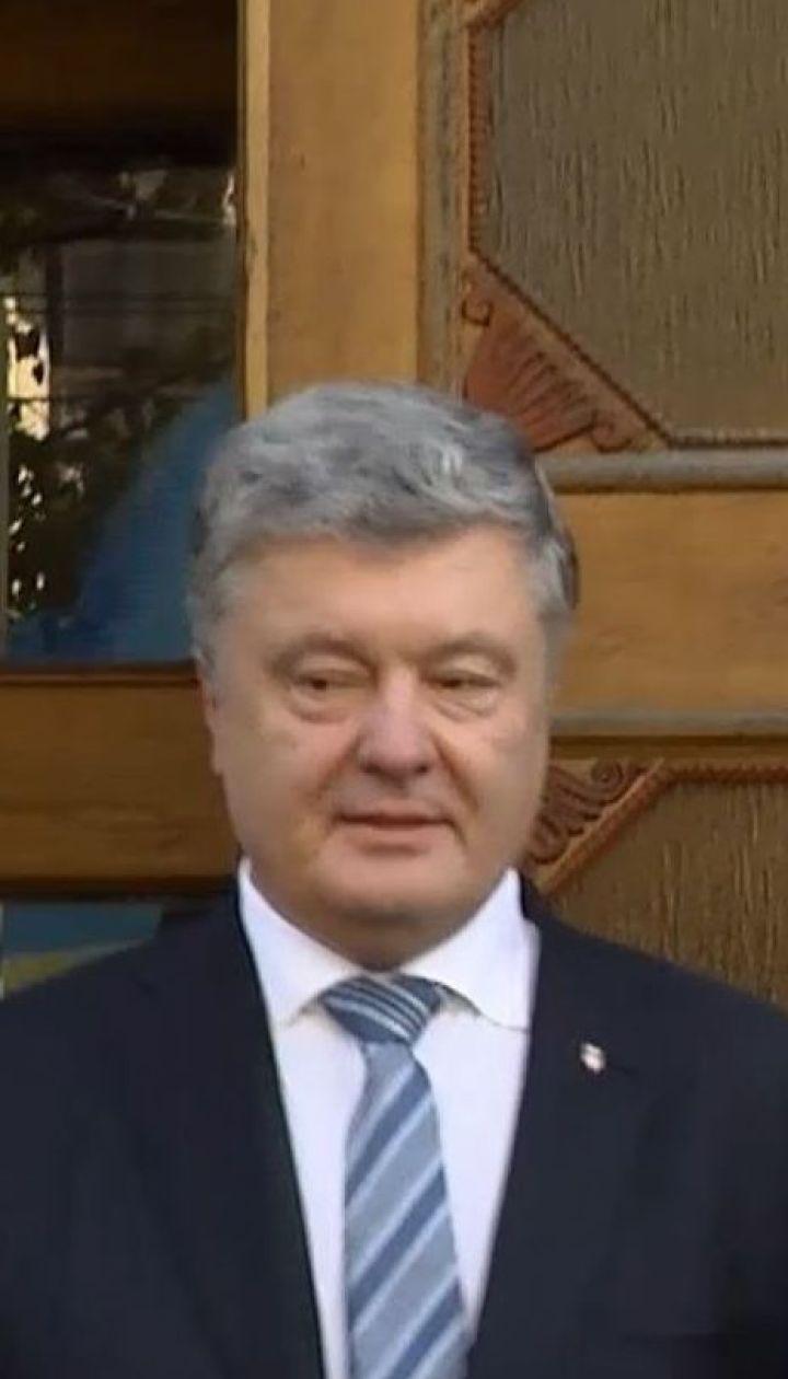 """В ГБР Порошенко допрашивали о национализации """"Приватбанка"""" и ситуации в Керченском проливе"""