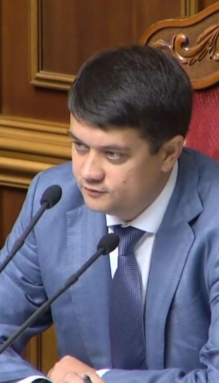 """Розпуск ЦВК: """"Голос"""" та """"ЄС"""" не підтримали відставку комісії"""