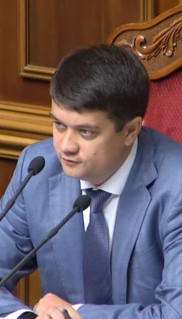 """Роспуск ЦИК: """"Голос"""" и """"ЕС"""" не поддержали отставку комиссии"""