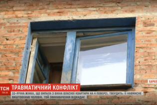 В Харькове мужчина выбросил из окна собственную жену. Подозреваемый вину отрицает