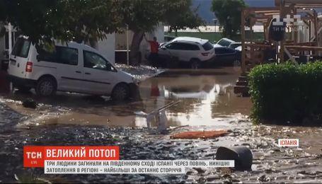 3 человека погибли в Испании в результате масштабного наводнения