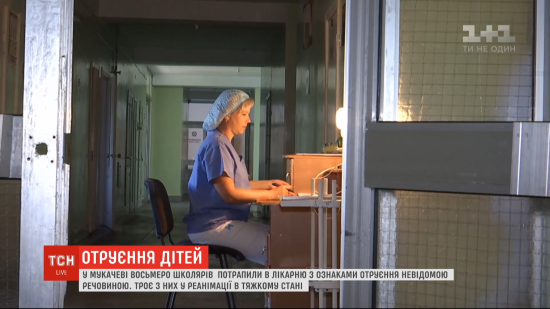 В школе Мукачево дети отравились неизвестным веществом: школьники попали в реанимацию