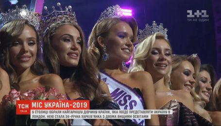 """Кто будет представлять Украину на конкурсе """"Мисс мира-2019"""" в Лондоне"""