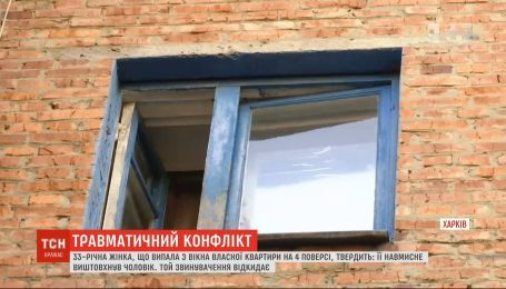 Из окна 4 этажа вытолкнул муж - 33-летняя женщина ошарашила признанием