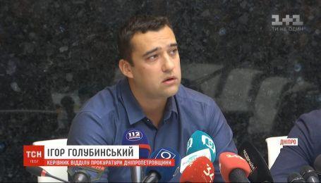Прокуратура обыскала чиновников и руководителей организации, которая занималась ремонтом моста в Днепре