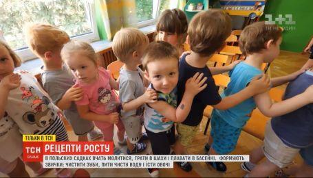 Рецепти росту: релігійність і корисні звички – як поляки виховують своїх дітей