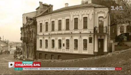 Історія створення Дому-музею Булгакова