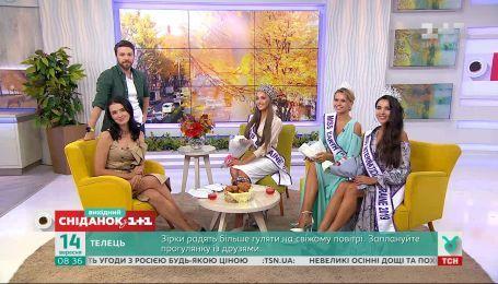 """В студии """"Сніданка"""" Мисс Украина, Мисс Интернешнл и Мисс Земля 2019 года"""