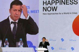 """На Ялтинском форуме Зеленский выступил с """"Кварталом"""", а Гончарук - обещал экономический рост"""