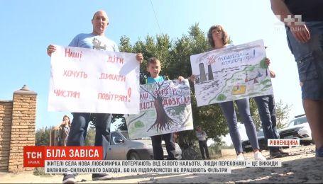 Все в белом налете: жители села в Ровенской области жалуются на вредные выбросы с предприятия