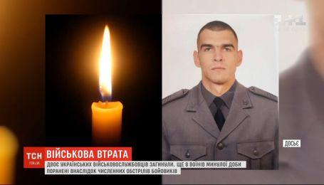 В харьковском госпитале после тяжелого ранения скончался боец Максим Кондратюк