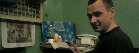 Сенцов показал единственное фото из российской тюрьмы