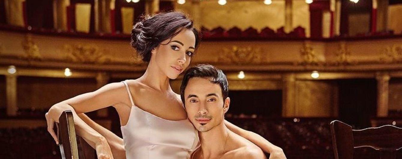 Катерина Кухар та Олександр Стоянов офіційно одружилися