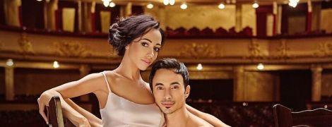 Екатерина Кухар и Александр Стоянов официально поженились
