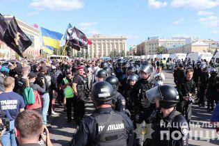 Камни и слезоточивый газ. В столкновениях во время Марша равенства в Харькове задержали 18 человек
