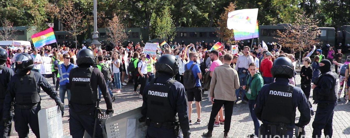 """Трех нападавших на участников """"ХарьковПрайда"""" ожидает уголовная ответственность"""