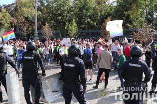 """На трьох нападників на учасників """"ХарківПрайду"""" очікує кримінальна відповідальність"""