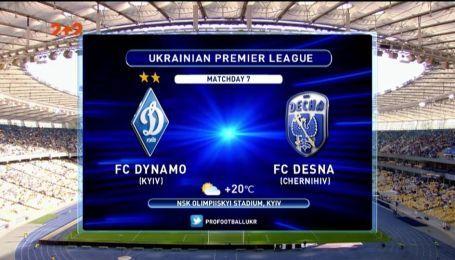 Динамо – Десна - 1:2. Обзор матча