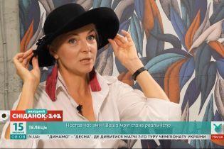 День фетрового капелюха: які головні убори в моді