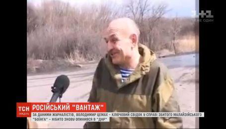 """Володимир Цемах нібито знову опинився в """"ДНР"""""""