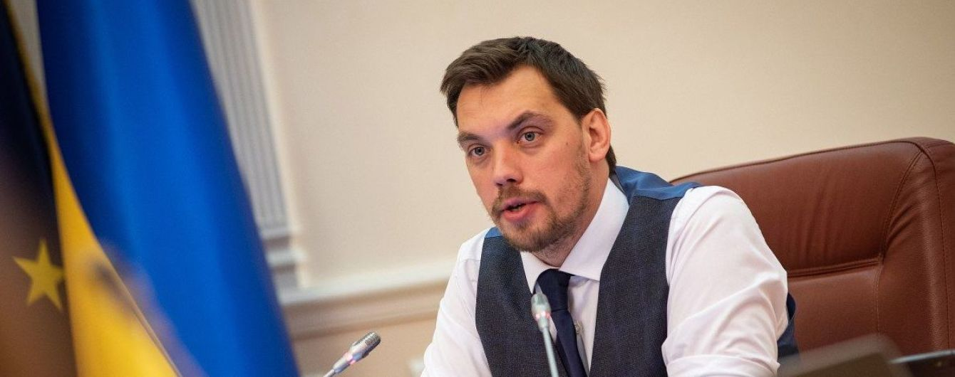 Гончарук пообещал показать программу действий правительства, а госбюджет - принимать на три года вперед