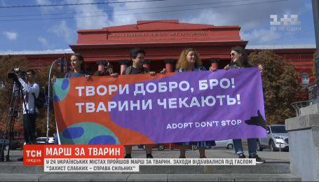 Запретить цирки и отменить тестирование косметики: в 24 городах Украины состоялся Марш за животных