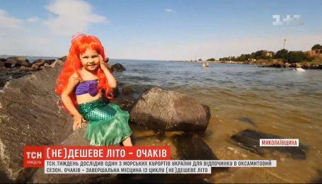 Экзотический и доступный Очаков как вариант морского отдыха в бархатный сезон