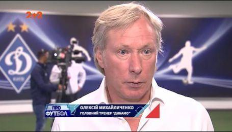 Михайличенко: Второй гол мы Десне буквально подарили
